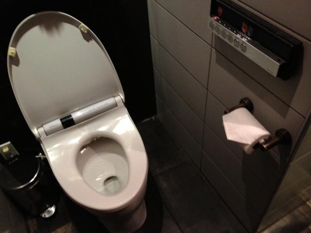Toilet Tech   feelingJapanese